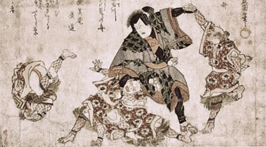 an analysis of the samurai the japanese sword and jiu jitsu the art of self defense Self defense defense sprays  handcuffs 試し切り, 試斬, 試切) is the japanese art of target test japanese samurai katana sword maintenance cleaning.